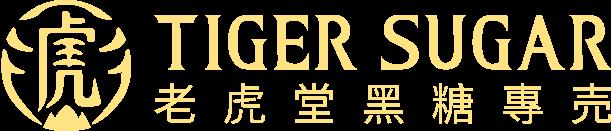 老虎堂logo
